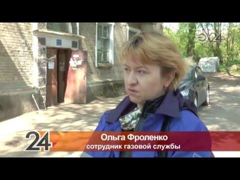 В Казани из-за одной квартиры весь дом по ул. Коломенская остался без газа