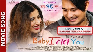 "New Nepali Movie - ""Baby I Love You "" Song 