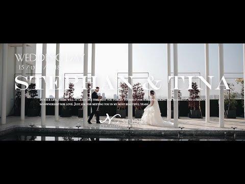 [婚禮錄影] 萊特薇庭 Stephan & Tina  證婚/宴客/SDE/快剪快播