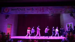 1학년 창작댄스 공연