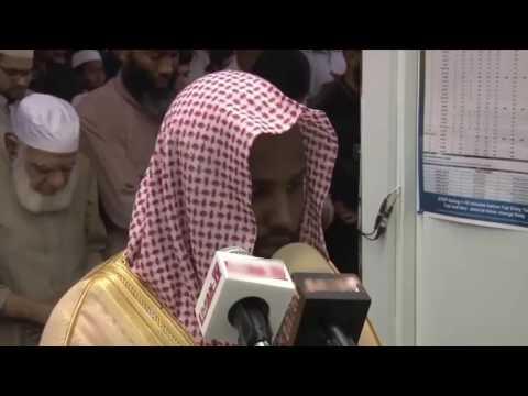 Download Lagu Surah Ar-Rahman by Sheikh beautiful recitation of Quran