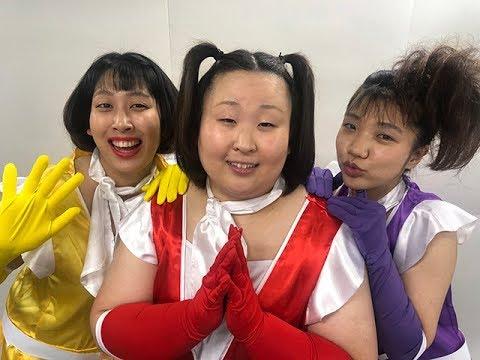 三人組女芸人