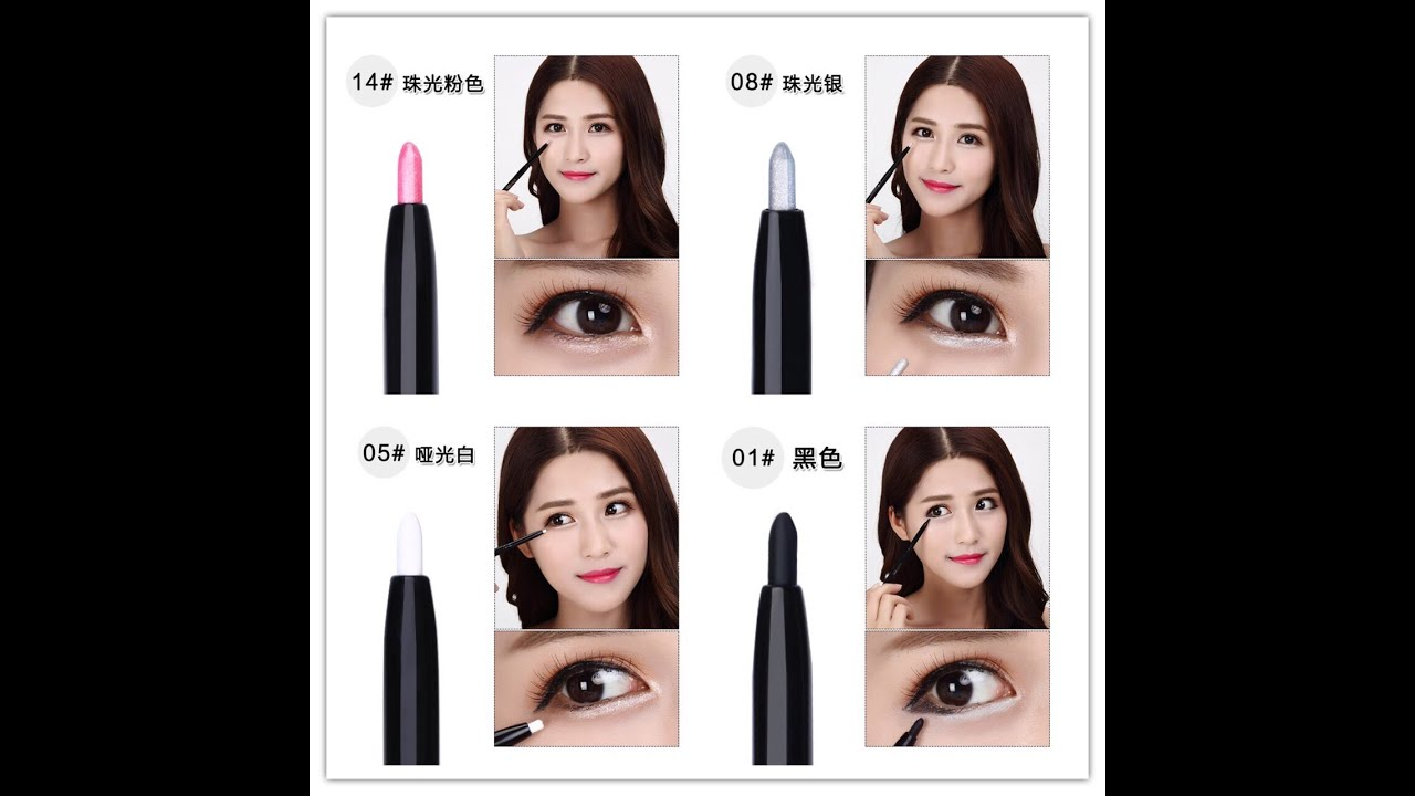 Tutorial cara pakai eyeliner pensil bawah mata - YouTube