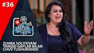 Xafa bo'lish yo'q 36-sonida Zuhra Soliyevani Tanqid gaplar bilan tosh-bo'ron qilishdi! (06.10.2018)