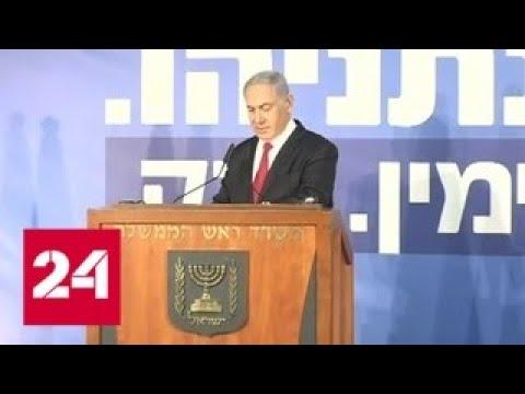 Нетаньяху не будет делить Иерусалим и выкорчевывать поселения - Россия 24