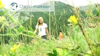 Путешествие по Казахстану 2010 год(VeniVidi - Отчеты и видео туристов из путешествий., 2012-04-30T11:39:43.000Z)