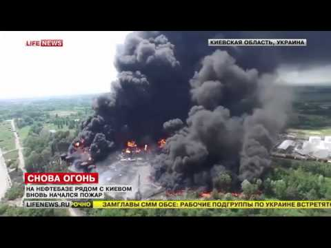 Нефтебаза под Киевом вновь горит. 5 трупов. 13.06.2015