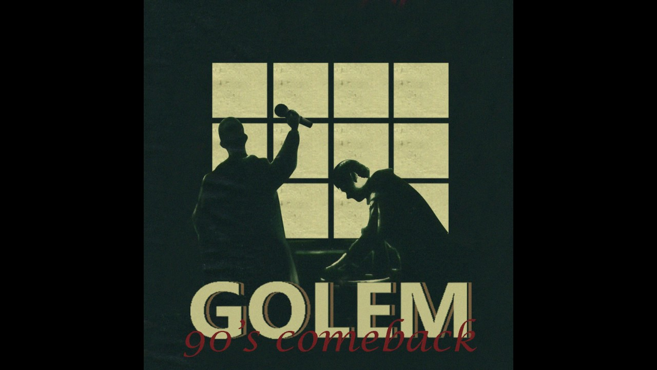 GOLEM - Clouds on the puddles  [90's Comeback Beat Tape]