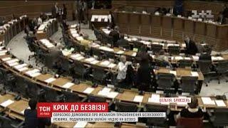 Механізм призупинення безвізового режиму розглядають у профільному комітеті Європарламенту