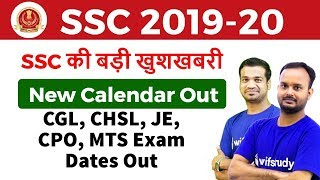 SSC 2019-20 New Exam Calendar Out | CGL, CHSL, JE, CPO, MTS Exam Dates Out
