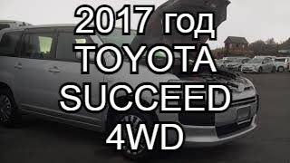 2017 г Toyota Succeed 4 WD