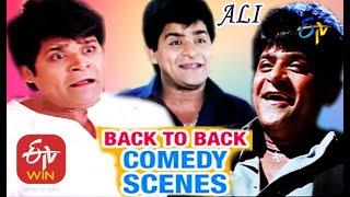 Ali  | Back to Back | Comedy Scenes - 5 | ETV Cinema