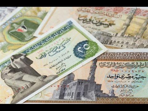 10 đồng Tiền đẹp Nhất Thế Giới