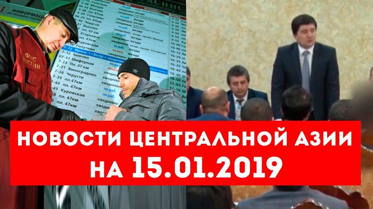 Повышение пенсии работающим пенсионерам проживающих в чернобыльской зоне в 2019 году