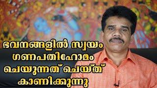 എത്ര ദാരിദ്രനും രക്ഷപെടാം സമ്പത് ഉള്ളവന് അതിസമ്പന്നനുമാകാം || DR K V SUBHASH THANTRI | PRANAVAM |