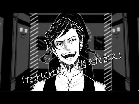 「霊眼探偵カルテット」予告篇 LONG ver.posted by colorastefm