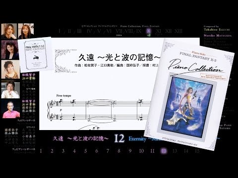 Scrolling Sheet Final Fantasy X2 Piano Collection Full Album