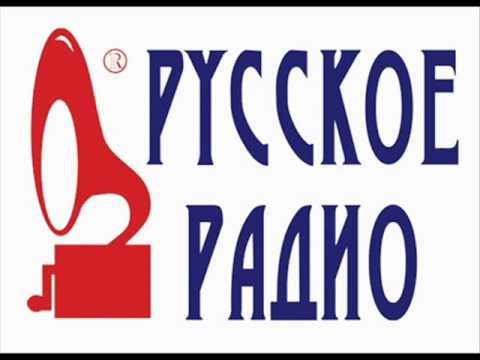 Russian Radio, Radio Yamala Радио Ямала в Салехард