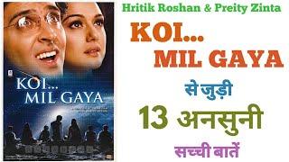 Koi Mil Gaya movie unknown facts budget Hritik roshan Preity zinta Rakesh roshan Bollywood movies