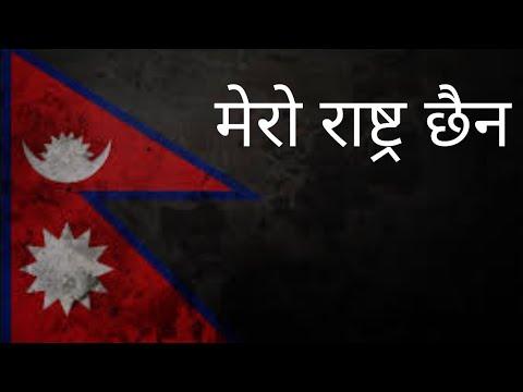 मेरो राष्ट्र छैन (Mero Rastra Chhaina) - Nepali Poem by Sharan Aanshu