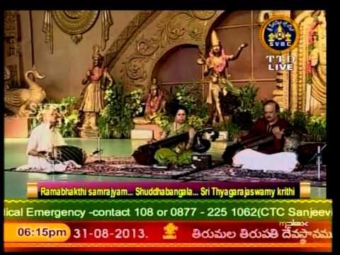 Tirupati Concert August 2013 Part 1