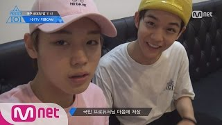 Produce 101 Season2 [101 셀프캠] 101 Tv 릴레이camㅣ지성건희지훈 170526 Ep.8
