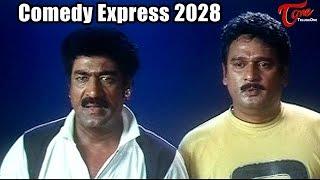 Comedy Express 2028 | B 2 B | Latest Telugu Comedy Scenes | #ComedyMovies