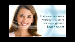 Стоматология Prestige Dental clinic CEREC Астана(, 2014-03-27T14:29:01.000Z)