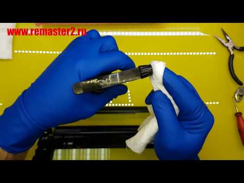 Инструкция по заправке картриджа HP CF226A/226X