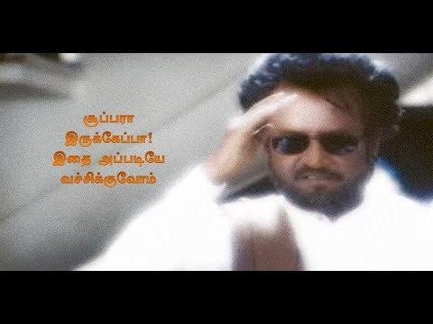 Awesome  Do not Make any change - K S Ravikumar about Padayappa BGM Composing