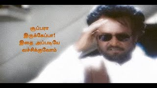 Download Awesome  Do not Make any change - K S Ravikumar about Padayappa BGM Composing MP3 song and Music Video