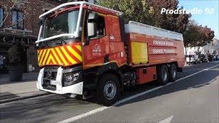 SDIS 59 Défilé du congrès départemental Sapeurs-Pompiers du Nord 2018