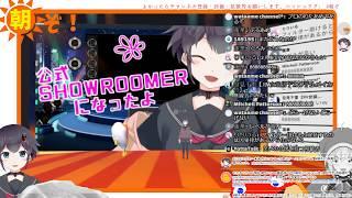 朝型VTuber番組 第39回 #朝ぞ
