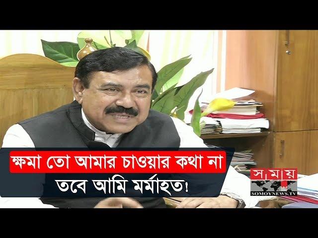????? ?? ???? ?????? ??? ??, ??? ??? ???????! | Shajahan Khan | BD Latest News | Somoy TV