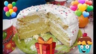 Вкусный бисквитный торт. Видео рецепт