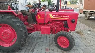 New Mahindra 575 Di पावर स्टेरिंगvs M 585 Di दोनों में आप को कौन सा करना है लाइक