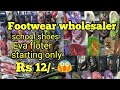 Cheapest footwear market shoes,Sandals,slippers,heals at wholesale Delhi inderlok