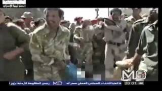 Repeat youtube video Libyen (2005) dies geschah mit Gaddafi-Gegnern