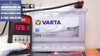 Видео обзор аккумулятор автомобильный Varta Silver Dynamic D15 563 400 061 12В 63Ач 610а