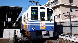 えちぜん鉄道 MC7000形7001-7002編成(田原町駅)