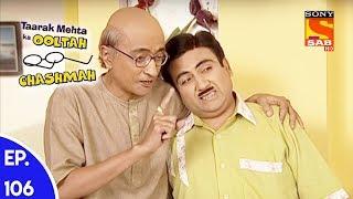 Taarak Mehta Ka Ooltah Chashmah - तारक मेहता का उल्टा चशमाह - Episode 106