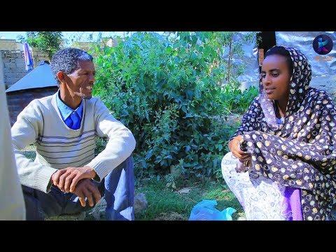 Kemalatkum – Amel – ኣመል –  part 27  New Ethiopian tigrigna comedy  (full) 2020