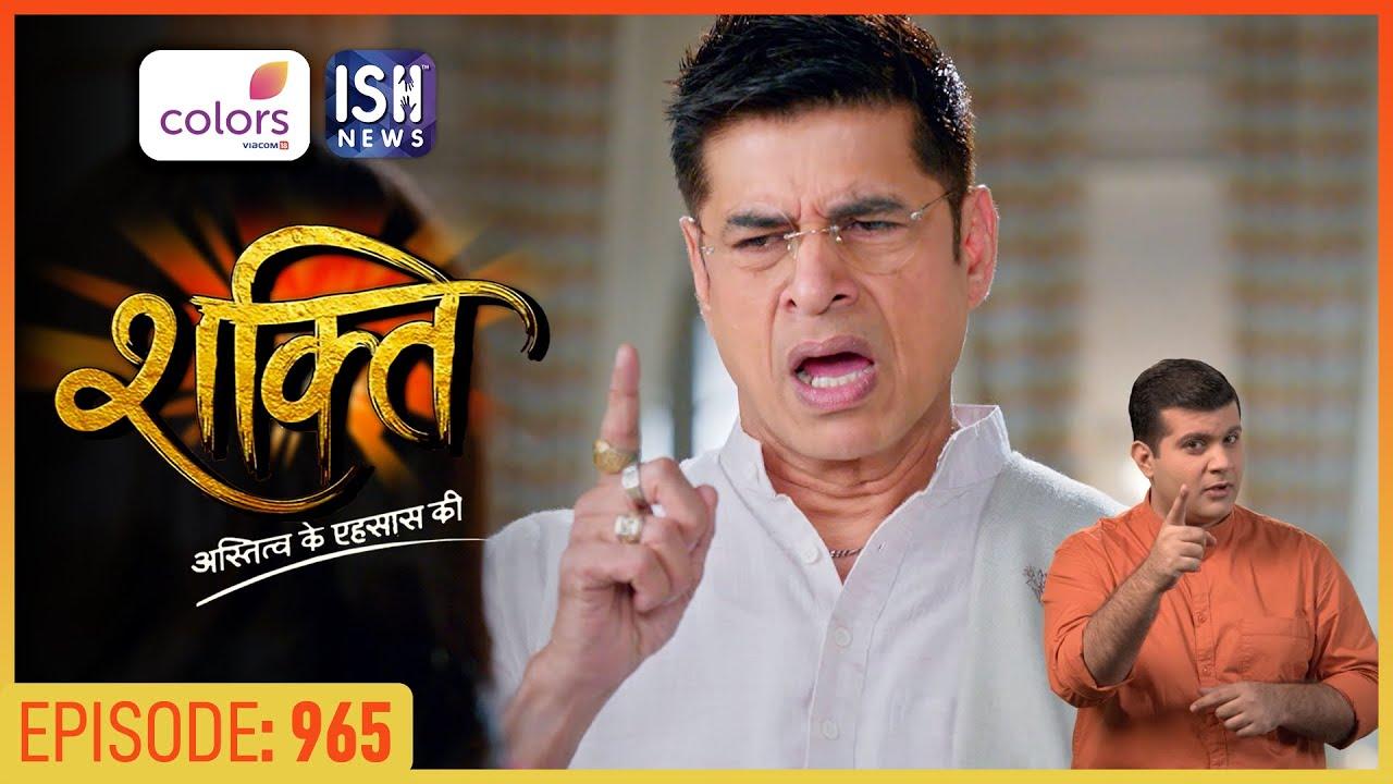 Download Shakti   Episode 965   Indian Sign Language