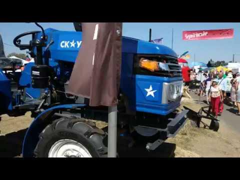 Мини трактора на Сорочинской ярмарке 2018.