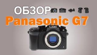 обзор фотоаппарата Panasonic DMC G7 14-42mm f3.5-5.6