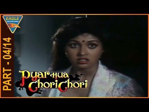 Pyar Hua Chori Chori Hindi Movie Part 04/14 || Mithun Chakraborty || Eagle Entertainment Official