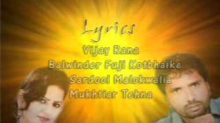 Tere Nakhre - Best Punjabi Song Sung By Mukhtiar Tehna Album - First Look