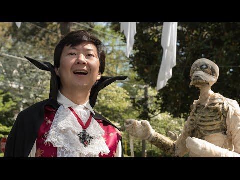 GOOSEBUMPS 2 Mr Chu Clip - Haunted Halloween