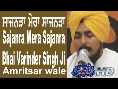 Bhai-Varinder-Singh-Ji-Amritsar-Wale-Raghubir-Nagar-21-April-2019-Delhi