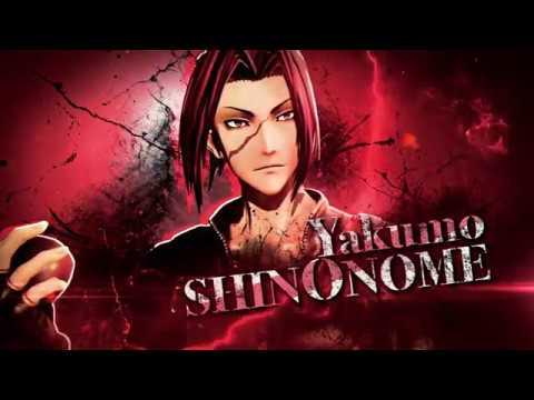 CODE VEIN Character Trailer: Yakumo Shionome | X1, PS4, Steam